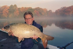 Common carp from Kissena Lake
